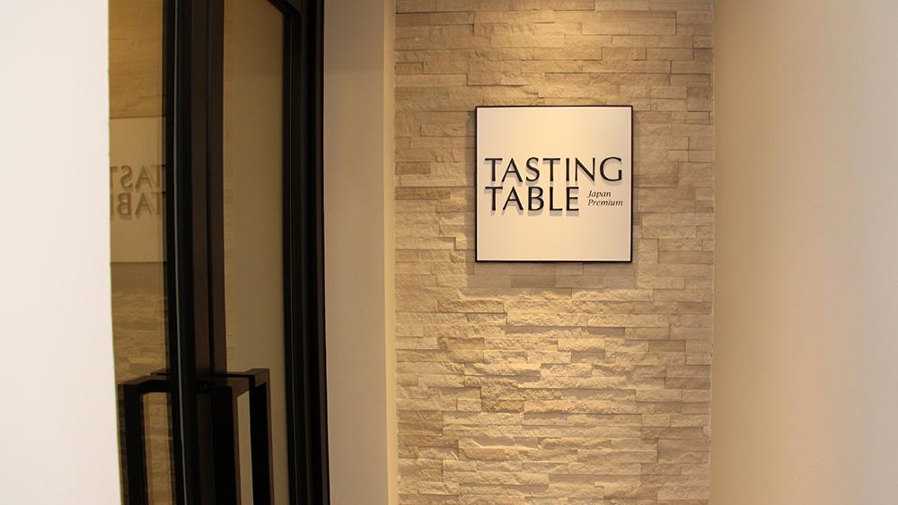 TASTING TABLE Japan Premium Hong Kong